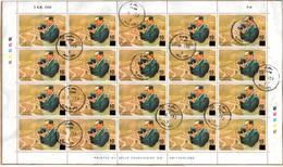 Thailand Ganzer Bogen H.M. 70th Anniversary Mit Überdruck Gestempelt - Thaïlande