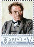 Ukraine 2019, Music, Composer Mahler, 1v - Ukraine