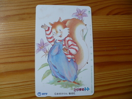 Phonecard Japan 250-453 - Japan