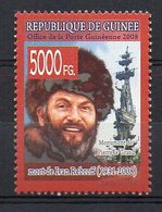 GUINEA BISSAU. MUSICIAN. IVAN REBROFF. MNH (2R2752) - Music