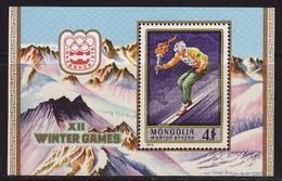Mongolia, 1975, Winter Olympics 1976, Innsbruck, S\s Block - Hiver 1976: Innsbruck