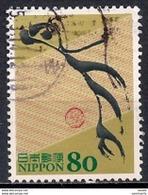 Japan 2004 - Greeting (Eto Calligraphy) - 1989-... Emperador Akihito (Era Heisei)