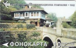 BULGARIA - Monastery 1, BTC Magnetic Telecard ,10 Units, Tirage 90000, Used - Bulgaria