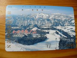 Phonecard Japan 351-097 Hyonosen - Japan