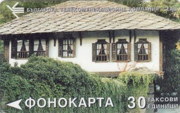 BULGARIA - Monastery 2, BTC Magnetic Telecard ,30 Units, Tirage 90000, Used - Bulgaria