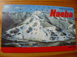 Phonecard Japan 271-203 Naeba - Japan