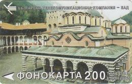 BULGARIA - Monastery 6, BTC Magnetic Telecard ,200 Units, Tirage 15000, Used - Bulgaria