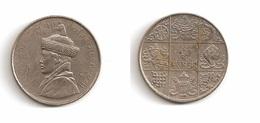 ½ Rupee – Bhoutan – ND (1950) – Nickel – Etat TTB – KM 28 - Bhoutan