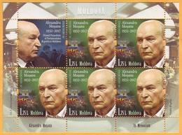 2018 Moldova Moldavie Mint Sheetlet  In Memory Alexsandru Mosanu Parliament. First Chairman. Laws. - Moldavie