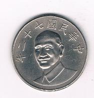 10 YUAN 1981-1989  TAIWAN /0493/ - Taiwan