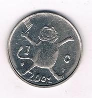 1  GULDEN 2001 NEDERLAND /0499/ - [ 3] 1815-… : Kingdom Of The Netherlands