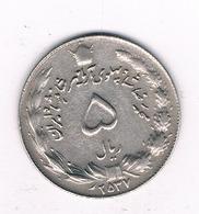 5 RIAL 2537 AH IRAN /0502/ - Iran
