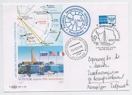 ANTARCTIC Vostok Station Base Pole Mail Cover USSR RUSSIA Saint Petersburg Map - Bases Antarctiques