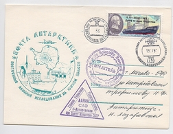 ANTARCTIC Novolasarevskaya Station 36 SAE  Base Pole Mail Cover USSR RUSSIA Ship OVERPRINT Space Rocket - Bases Antarctiques