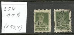RUSSLAND RUSSIA 1924 Michel 254 A + B O - Gebraucht