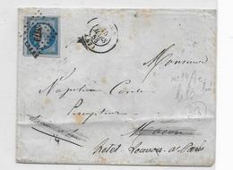 N°14 Ae Bleu Sur Lilas Superbe Nuance TB Margé - 1849-1876: Klassieke Periode