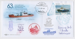 ANTARCTIC Station 63 RAE Base Pole Mail Card USSR RUSSIA China Chinese Ship Signature Helicopter - Bases Antarctiques