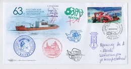 ANTARCTIC Vostok Station 63 RAE Base Pole Mail Cover USSR RUSSIA Signature Helicopter Ship - Bases Antarctiques