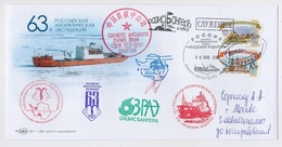 ANTARCTIC Bunger Oasis Station 63 RAE Base Pole Mail Cover USSR RUSSIA China Chinese Signature Ship Helicopter - Bases Antarctiques