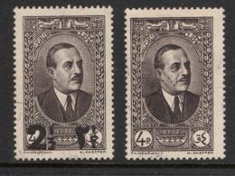 """Lebanon  1937 +  """"4p President Edde""""   X 2  MNG   (0) - Liban"""