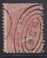 NSW 1871 - MiNr: 41 Wz6  Used - Gebraucht