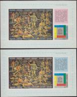 BURUNDI (1966) Tapestry. Set Of 3 Imperforate Souvenir Sheets. Scott Nos 157-8,C26. UNESCO 20th Anniversary. - Burundi