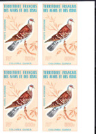 AFARS & ISSAS (1975) Speckled Pigeon (Columba Guinea). Imperforate Corner Block Of 4. Scott No C102, Yvert No PA105. - Afars Et Issas (1967-1977)