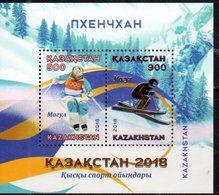 KAZAKHSTAN, 2018, MNH,WINTER OLYMPICS, PYEONGCHANG, SKIING,  EMBOSSED SHEETLET - Hiver 2018 : Pyeongchang