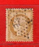France . 1873 - Cérés 15 C. Yvert . 55 .  Oblitéré .  Vedi Descrizione - 1871-1875 Cérès