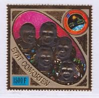 COMORES AERIENS N°  98 ** MNH Neuf Sans Charnière, TB (8238) Cosmos, Coopération USA URSS - 1976 - Komoren (1975-...)