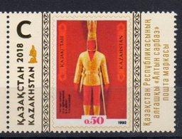KAZAKHSTAN, 2018, MNH,25th ANNIVERSARY F KAZAKH POST, STAMP ON STAMP, COSTUMES, 1v - Post
