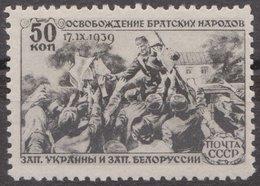 Russia 1939 Mi 738 MNH OG ** - 1923-1991 URSS
