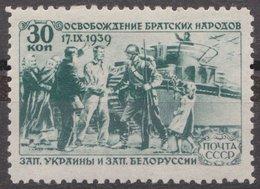 Russia 1939 Mi 737 MNH OG ** - 1923-1991 URSS