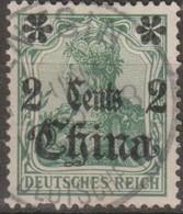 Germania Cina 1905 2c/5(pf) MiN°29 (o) - Ufficio: Cina