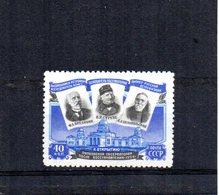 RUSSIA 1954 UNIFICATO 1704 NUOVO TL MLH * - 1923-1991 USSR