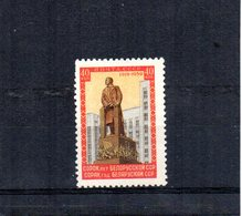 RUSSIA 1958 UNIFICATO 2117 NUOVO TL MLH * - 1923-1991 USSR
