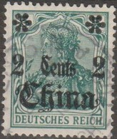 Germania Cina 1905/19  2c/5(pf) MiN°39 (o) - Ufficio: Cina