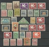 Estland Estonia 1918-1941, Lot 33 Mint Stamps, With And Without Gum - Estonia