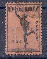 180030920  URUGUAY YVERT  T.P.C.P.  Nº   6 - Uruguay