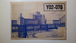Radio - România - București, Combinatul Poligrafic Casa - 1961 - Radio