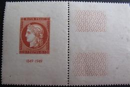 DF50500/2 - 1949 - BLOC CITEX BdF N°841 NEUF**/* - Cote : 38,00 € - France