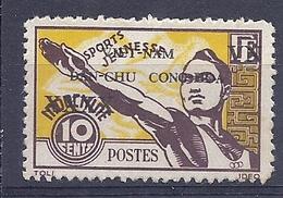 180030942  VIETNAM  YVERT  .Nº   45  */MH  (NO  GUM) - Vietnam