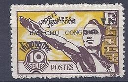 180030943  VIETNAM  YVERT  .Nº   45  */MH  (NO  GUM) - Viêt-Nam