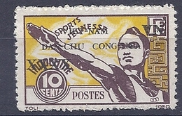 180030943  VIETNAM  YVERT  .Nº   45  */MH  (NO  GUM) - Vietnam