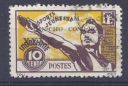 180030944  VIETNAM  YVERT  .Nº   45 - Vietnam