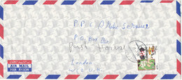 Yemen Air Mail Sover Sent To England 25-1-1988 Single Franked Soccer Football Stamp Mexico 1986 - Yemen
