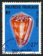 POLYNESIE 1977 - Yv. PA 115 Obl.  - Coquillages : Conus Gauguini  ..Réf.POL23481 - Aéreo