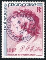 POLYNESIE 1977 - Yv. PA 129 Obl.   Cote= 9,20 EUR - Rubens  ..Réf.POL23489 - Poste Aérienne