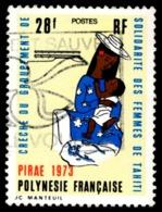 POLYNESIE 1973 - Yv. 93 Obl.   Cote= 5,50 EUR - Crèche Groupement De Solidarité Des Femmes  ..Réf.POL23496 - Polynésie Française