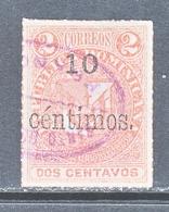DOMINICAN  REPUBLIC  57  (o) - Dominican Republic